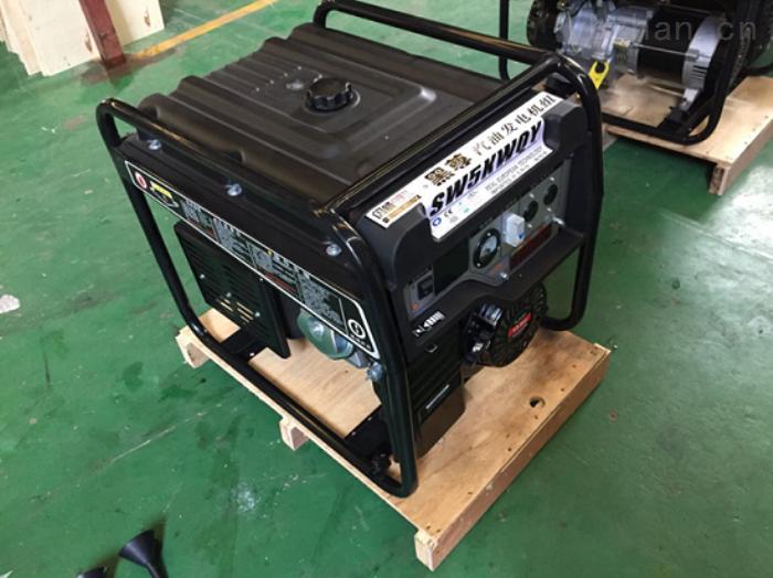 单相发电机5千瓦汽油发电机