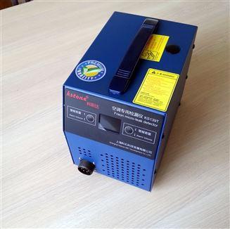 空调冷媒慢漏微漏检漏设备氟利昂微漏慢漏检漏仪