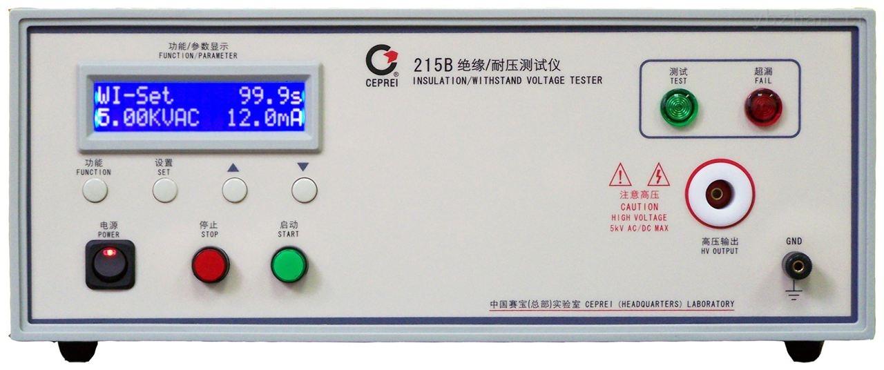 215B耐压绝缘测试仪IR测试