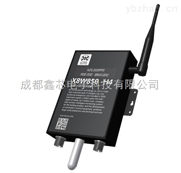 供应成都无线硫化氢传感器H2S气体检测仪