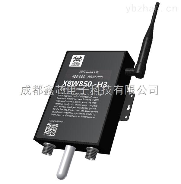 供应成都无线氨气传感器NH3气体检测仪