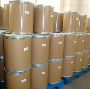 2,4-二氨基苯酚盐酸盐(阿米酚)CAS137-09-7中间体