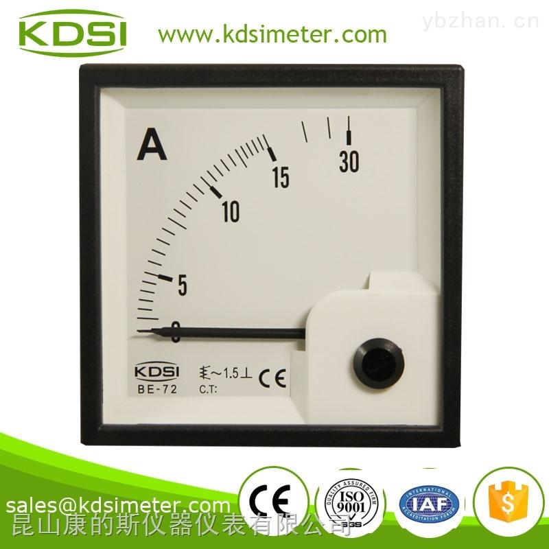 指针表头交流电流表be-72
