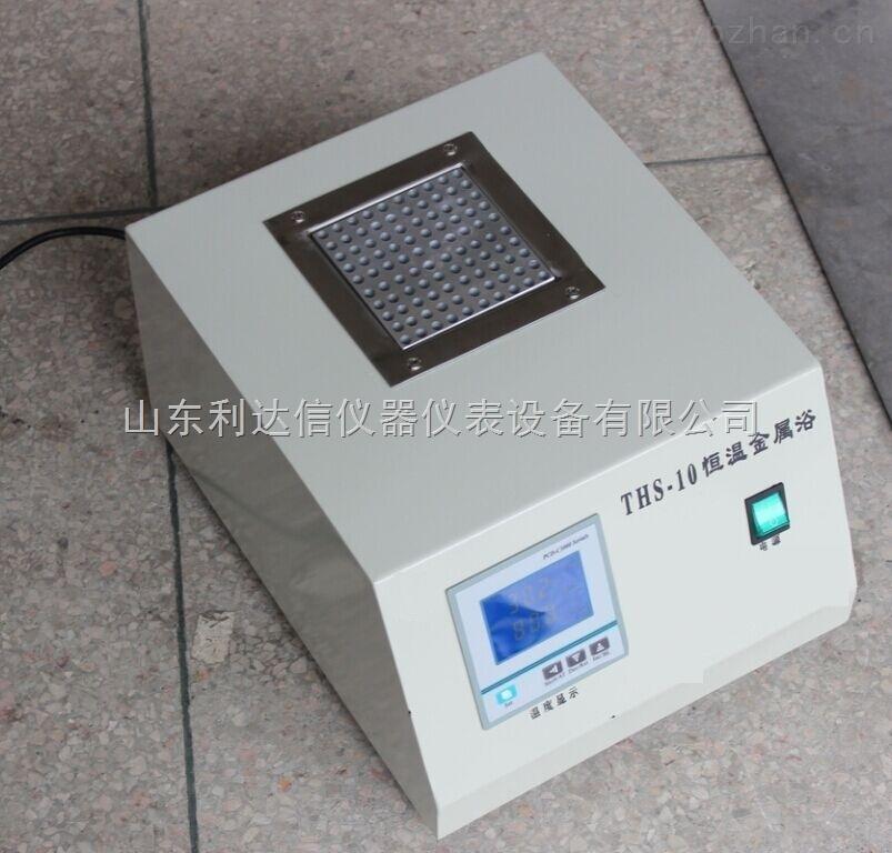 LDX-24-恒溫加熱器 恒溫消解器