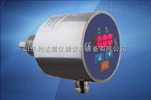 LDX-BL-FRC-防爆流量开关/热式流量开关