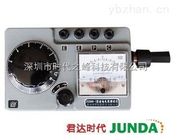 ZC29B-2-ZC29B-2接地摇表,ZC29B-2接地电阻表