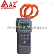中国台湾衡欣AZ82062 数位压差计  大气压表  空气压力测量仪