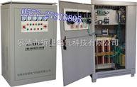 SBW-350KVA三相交流全自動大功率補償式電力穩壓器