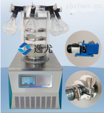 上海逸尤FD-1C-50挂瓶型冷冻干燥机盘装物料1.2 升