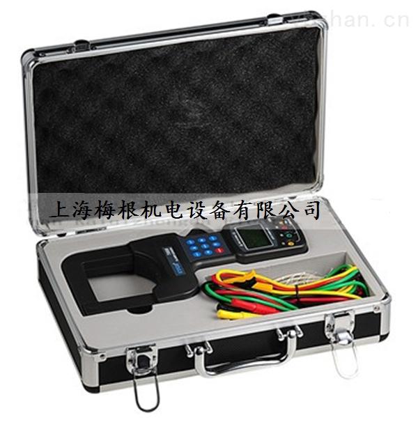 产品技术规范书  设备名称:变压器三相直流电阻测试仪 型 号:MG-ZRS10A 数 量:1台套 生产厂家:上海梅根机电设备有限公司 一、产品概述 MG-ZRS10A变压器三相直流电阻测试仪(以下简称直阻仪)是变压器直流电阻测量的最新一代产品,是为测量大容量变压器三相绕组直流电阻而优化设计的。可对变压器的三相绕组直流电阻进行同时测试。对有载调压变压器可以不需要放电,直接调节分接开关,测量时间是传统单相测量的三分之一,可大大缩短工作时间和劳动强度。直阻仪采用大屏幕液晶显示器,全中文图形界面,清晰直观,操作非