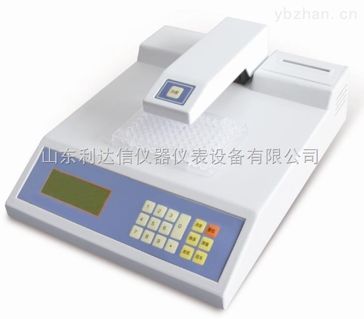 LDX-BS-1101-酶标分析仪/酶标仪