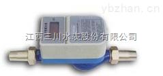 优质无线远传节水表供应商