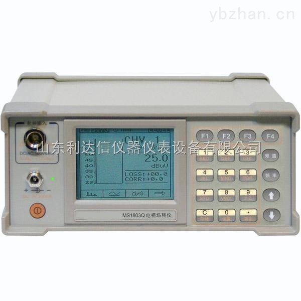 LDX-MS1803Q-模擬數字兩用信號場強儀/數字電視場強儀
