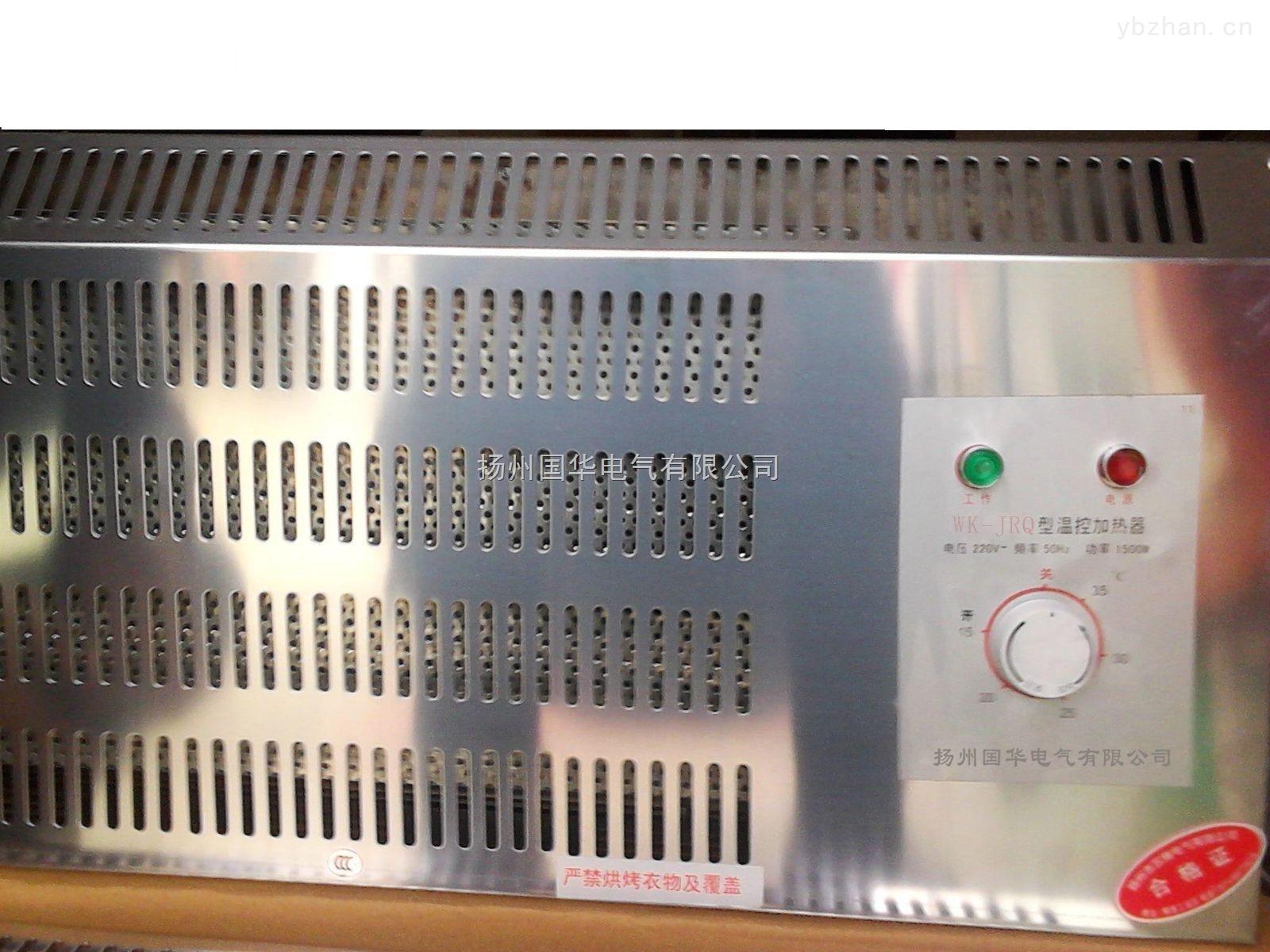 活动板房加热器厂家直销优惠