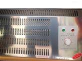 溫控加熱器廠家直銷