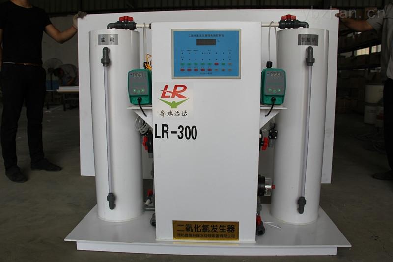葫芦岛市二氧化氯发生器如何选择厂家