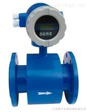 DN65碳酸钙流量计厂家