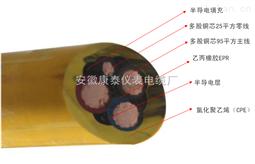 MYP0.66/1.14kV3*25+1*16矿用电缆