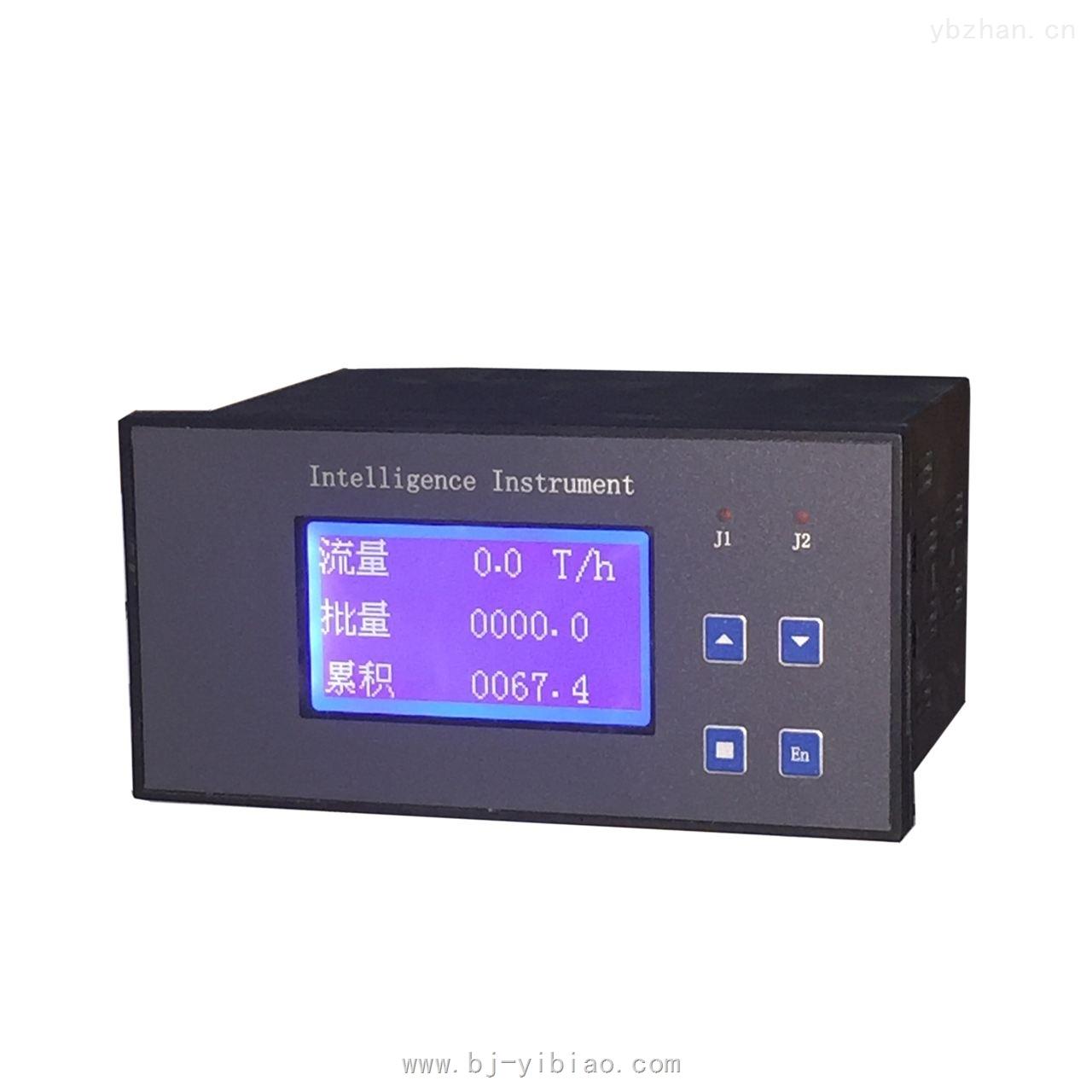 药水定量控制系统