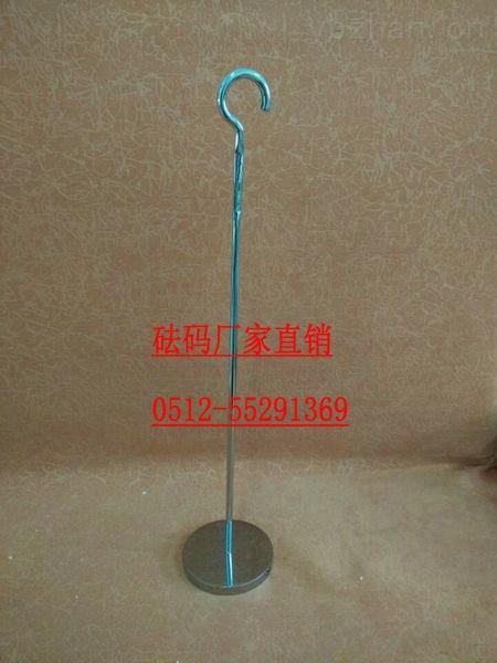 牵引砝码|2公斤+5公斤铸铁砝码医学牵引
