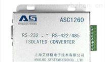 艾絡格 ASC1260隔離轉換器