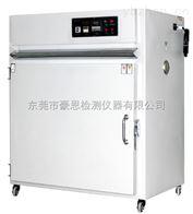 東莞按客戶要求定做燒機房