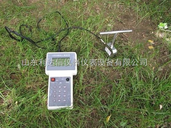 LDX-SL-TSB-高智能漢字顯示土壤緊實度儀