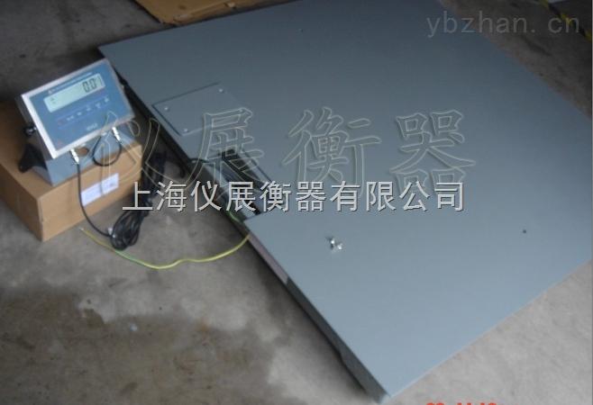 1吨防爆电子地磅秤厂家