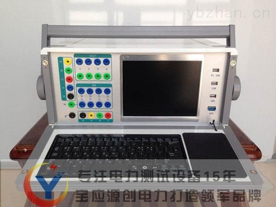 产品概述: YCJB-2微电脑继电保护效验仪(液晶屏)是我厂在原有基础上开发的高智能化、多功能继电保护校验装置。本装置采用微电脑技术,由单片机、逻辑控制单元、交直流电流电压输出单元、高精度数据采集单元、LCD液晶显示器、实时时钟、打印机等组成,测量精度高,重复性好。 YCJB-2微电脑继电保护效验仪还具有外形美观,性能可靠,操作简便,功能齐全等优点,是校验继电保护装置理想的检测设备。 YCJB-2微电脑继电保护效验仪装置可测试各种交直流电流、电压、中间信号等多种单个继电器及整组继电保护屏,可测试各种继电器