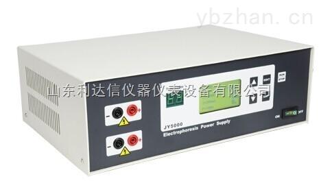 LDX-JY5000-高壓多用電泳儀電源