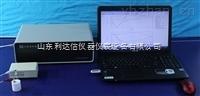 LDX-CHI400C-电化学石英晶体微天平