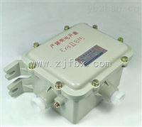 厂家供应BDH-400防爆镇流器
