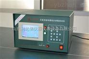 交、直流继电器综合参数测试仪