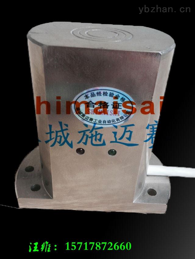 TCK-1T井筒开关、矿井专用