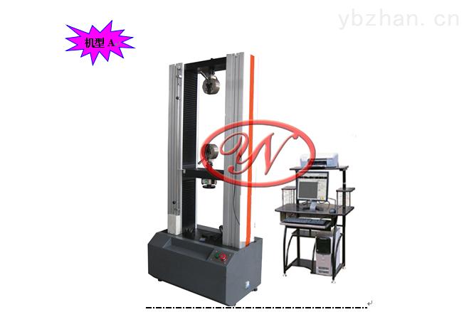 钢化玻璃抗弯强度静压试验机现货促销