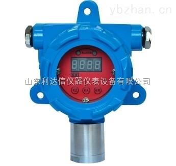 LDX-BG80-NH3-氨氣探測器