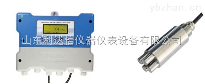 MLSS9910AC-悬浮物(污泥)浓度计