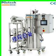 氮氣循環噴霧干燥機優勢