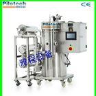 氮气循环喷雾干燥机原理