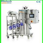 氮气循环喷雾干燥机用途