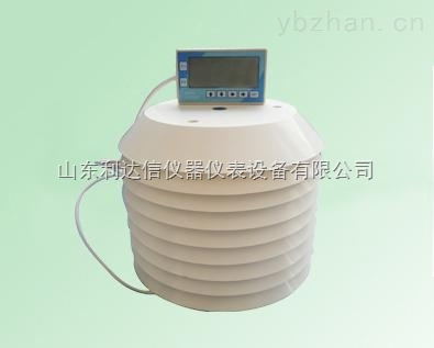 温湿度记录仪/温湿度在线检测仪