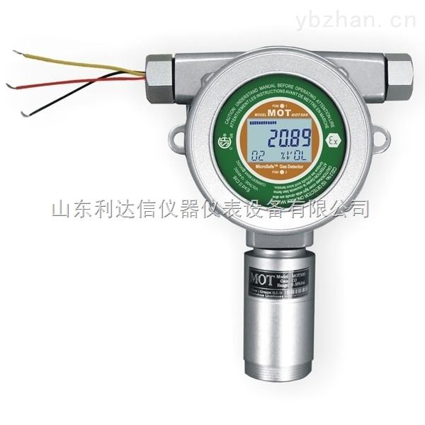 LDX-CO-在线一氧化碳检测仪