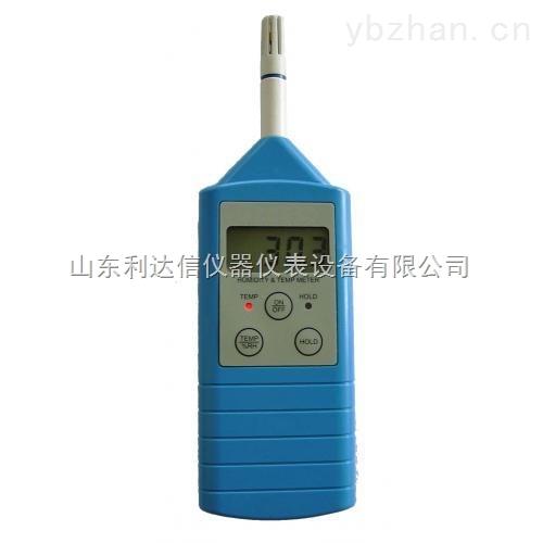 LDX-TY9700-数字温湿度计
