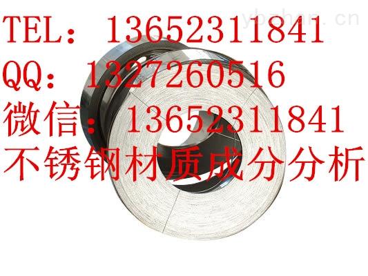 检测冷轧钢板ROHS四项认证