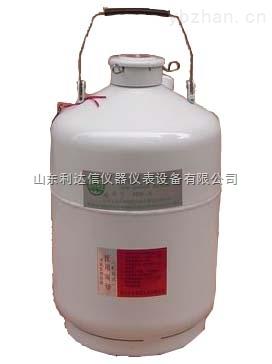 LDX-YDG-6L-手提式6升液氮罐