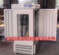 LHP-250H(E)光照恒温恒湿培养箱