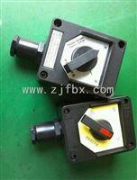壁挂式BZA8050-K16防爆防腐照明开关