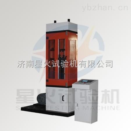 20kN密封件弹簧疲劳寿命测试仪生产厂家