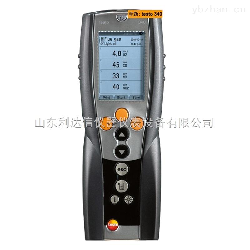 LDX-testo340-便攜式煙道氣體分析儀/煙塵濃度測試儀