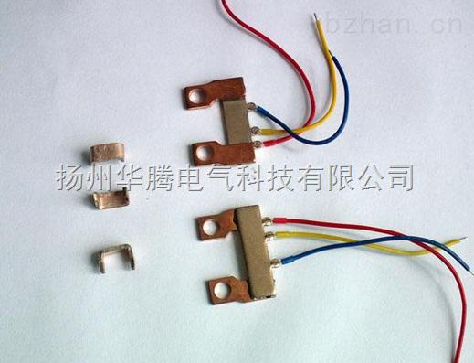 优质的分流器直流电流表实际是电压表